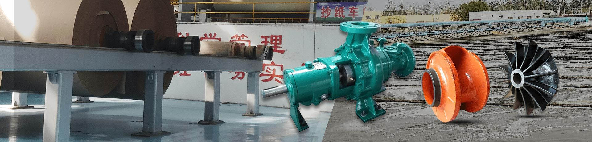 KWP Series Non-clogging Centrifugal Pumps