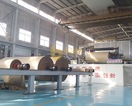 KWP pump used in papermaking case