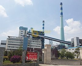 Power plant slag removal